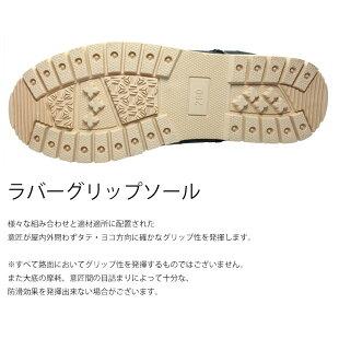 メンズブーツメンズシューズマウンテンブーツワークブーツトレッキングブーツアウトドア靴Men'sBoots/靴靴パワー60-460