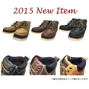 【【税込・送料無料】】数量限定メンズブーツメンズシューズマウンテンブーツワークブーツトレッキングブーツアウトドア靴Men'sBoots/靴靴パワー60-460
