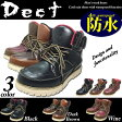 送料無料 あす楽 レインシューズ メンズ ブーツ メンズ スノーブーツ スニーカーブーツ カジュアルブーツ 防水 防寒 防滑 雨靴 長靴 おしゃれ かっこいい 25.0cm 25.5cm 26.0cm 26.5cm 27.0cm 28.0cm ブラック ダークブラウン ワイン/60-483/靴靴パワー