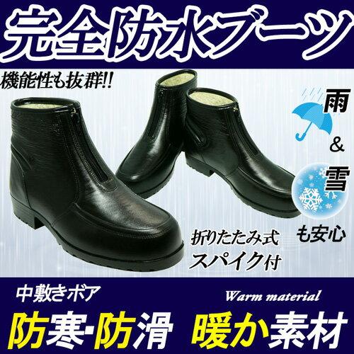 靴靴パワー 55番