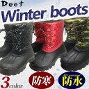 あす楽 スノーブーツ メンズ ブーツ レインブーツ 防水 防寒 防滑 ブーツ ウィンターブーツ スノーシューズ レインシューズ ビーンブーツ 防寒ブーツ 長靴 トレッキング アウトドア 雪 靴 57-00/靴靴パワー