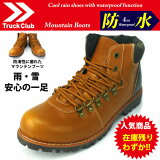 ������ �쥤�塼�� ��� �ɿ嵡ǽ�դ� �ɿ� �ɴ� ��֡��� �쥤�塼�� �ޥ���ƥ�֡��� ���Ρ��֡��� �ȥ�å��֡��� ���Ρ����塼�� �����ȥɥ� �� �쥤��֡��� Men's Boots/�����ѥ 60-265 10P27May16