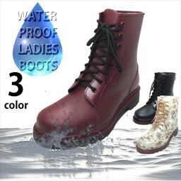 送料無料 3000円 ぽっきり レインブーツ レディース おしゃれ 完全防水 DRマーチンタイプ かわいい 花柄 長靴 3色 63-01 靴靴パワー