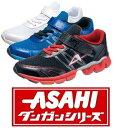 送料無料!【ASAHI ダンガンシリーズ】アサヒ 3Eモデル J002 19.0〜25.0cm