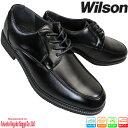 ウィルソン Wilson 385 ブラック 4E 幅広 ワイド メンズ ビジネスシューズ ビジネス靴...
