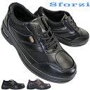 ショッピングお買い得 メンズ カジュアル シューズ Sforzi GOM-115N ブラック ダークブラウン 幅広 ワイド 軽量 エアークッション エアーソール スニーカー シューズ 紐靴 黒靴 サイドファスナー サイドジップ お買い得