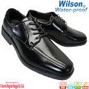 ウイルソン 581 黒 メンズ ビジネスシューズ 紳士靴 紐...