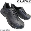 【全商品ポイント5倍⇒8/11(水)1:59迄】 KB.STYLE K-2125BK ブラック メンズ スニーカー ランニングシューズ 作業靴 紐靴 3E 幅広 ワイド 軽量 サイドファスナー サイドジップ
