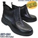 ニシベケミカル VIC 850 黒 メンズ レインシューズ ショートレインブーツ 雨靴 長靴 ガーデニングブーツ 完全防水 軽量 日本製