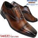 タケゾー TAKEZO for men TK575 ブラウン メンズ ビジネスシューズ 紳士靴 冬靴 合成皮革 防水 冠婚葬祭 豊口武三 3E 幅広 ワイド 滑り止め