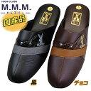 M-THREE エムスリー 305 黒 チョコ メンズ サン...