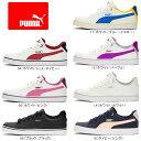 【人気モデル!!】PUMA COURTPOINT Vu SL GS プーマ コートポイント レディース ウィメンズ 女性用 スニーカー 靴 (357679)