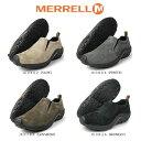 【送料無料】【履き心地抜群!!】MERREL JUNGLE MOC  メレル ジャングルモック レディース ウィメンズ シューズ 靴 スリッポン クロッグ(J60802/J60806/J60788/J60826)