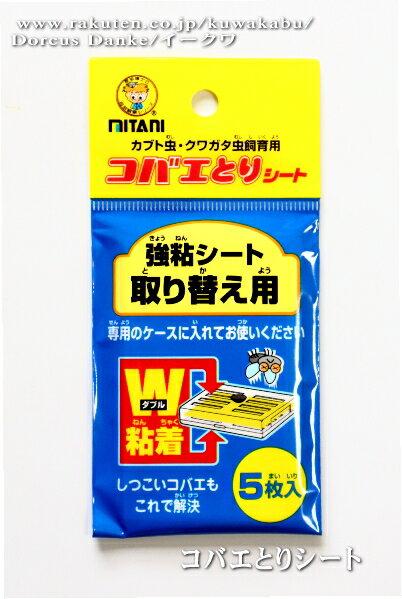 <ミタニ>;コバエとり専用取り替え用強粘シートの商品画像