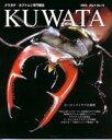 KUWATA(クワタ) No.16★ヨーロッパミヤマの秘密