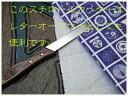 【特許】のletter knife【村正】発泡スチロールカッター  レターオープナー・ 発泡スチロールカッター 全長220ミリ 「梱包開封作業の処理に」 伊勢守 MURAMASA