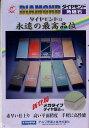 ��¨Ǽ�ۡڥʥ˥︦�ṩ�ȡۡ�����̵���ۡ�1000�� �� ��NANIWA�� DR-7510  / ���Ӱ� /  ������������С���1000�����Сۡ������ۡ�������ۡڥ��㡼...