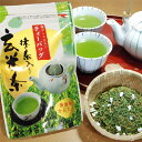 抹茶入り玄米茶ティーバッグ5g×20袋【抹茶玄米TB】