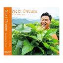 CD Next Dream ネクストドリーム