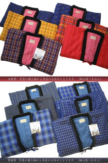 For men and women flipping ★ cheap translation and design leave ★ genuine Kurume pronounce, vest, happi coat, vest and so on made in Japan fs3gm