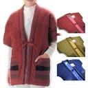 女性用手詰め中綿やっこ型はんてん 紬織<日本製久留米産半袖ベスト>