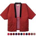 女性用手詰め中綿はんてん ドビー織アクリル生地<日本製久留米産>