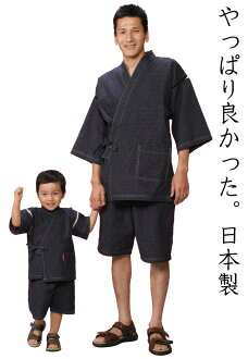 Quality-oriented! Skilled craftsmen have carefully created a domestically Jinbei. It is also ideal for gifts. Father day Japan Fireworks Tournament summer festival fs3gm
