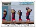 久留米織木綿生地★絣柄★刺し子柄 裏表あり日本製