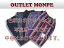 Outlet_monpe_a