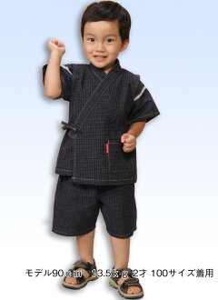 Kids Jinbei-boy finally came out! Children for Jinbei domestically. Suitable for street wear and festive! Made in Japan Fireworks Tournament summer festival fs3gm