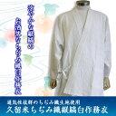 7880-3-main01