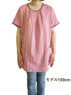 ! ■ tokamachi, woven tunic ★ 60th birthday celebration, congratulation, family, mother's day gifts! ■ see that offers ' made in Japan fs3gm