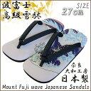 Zouri-b2431-main01