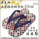 Zouri-r1903-main01