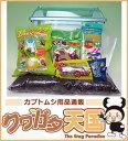 カブトムシ専用:産卵チャレンジset!ミヤマクワガタ・ノコギリクワガタ・ヒラタクワガタもOK(カブト