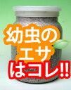 ◆E-800 クワガタ幼虫飼育大きく育てる為の1本目の菌糸ビンはこれで決まり! 《クワガタ用菌糸瓶(菌糸ビン)260万本販売実績(1100cc換算)メーカー》