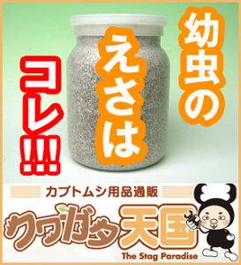 クワガタ幼虫用菌糸ビン◆E-80...