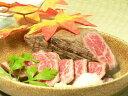 黒毛和牛タタキブロック 約200g(タレ・生姜付)