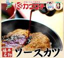 ソースカツ丼セット