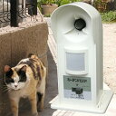 【ガーデンバリアGDX型】ねこよけ 猫撃退、猫よけ、ネコよけ、ネコ対策、ネコ退治!ネコの被害に!送料無料!超音波発生機!猫 駆除!猫 防止【smtb-kd】【P11Sep16】