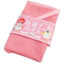 【海軍さんのタオル ピンク】ボディタオル