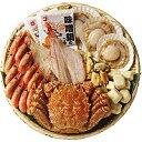 海の幸を贅沢に鍋でお楽しみください♪【北海毛がに鍋】