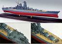 完成戦艦大和タミヤの集大成!日本最大の戦艦の勇姿を完成品モデルで!【タミヤ 1/350 戦艦大和完成品】