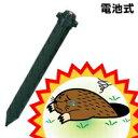【電池式モグラ撃退器(LED付き)】モグラ対策