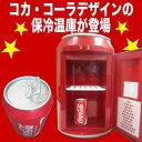大人気のコカ・コーラブランドから、見た目も機能も大満足の保冷温庫登場!【コカ・コーラ缶型保冷温庫 RED】