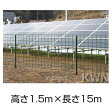 金網 フェンス 1500 (1.5m×15m) 金網(ネット)と支柱11本セット 組立て 簡単 簡易フェンス fence 送料無料 【smtb-kd】