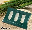 【虫どろぼう 2個セット】防虫、忌避、殺虫、穀物害虫、ネズミ忌避【P11Sep16】