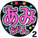 【カット済みプリントシール】【SKE48/チームE/倉島杏