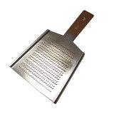 大矢製作所作 手作りの銅おろし金 平型4号(標準) 両面刃【RCP】