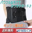 腰痛ベルト/急性期、ぎっくり腰 椎間板 ヘルニアの方におすすめコルセット/リーズナブ